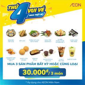 foodline2-2407-01