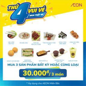 foodline2-2407-02