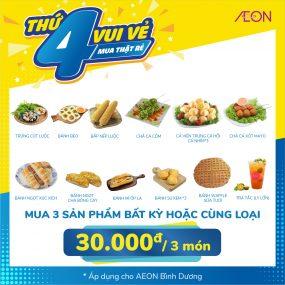 foodline2-1809-01